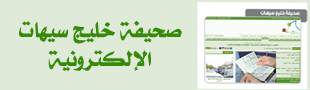 http://www.khaleejphoto.com/ftp/2009/Pictures/Others/khaleej/benr/1496.jpg